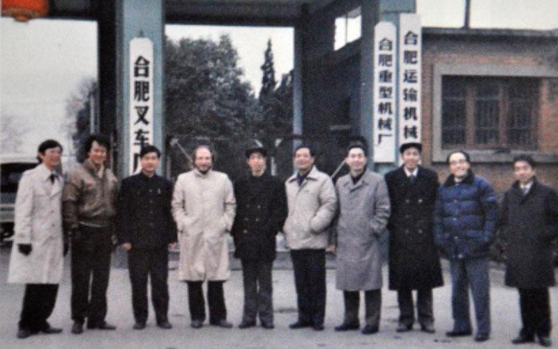 1979——1988
